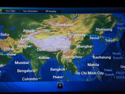 Un laaaaargo vuelo: Madrid - Doha - Tokio